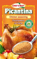 Picantina Chicken Seasoning 20g