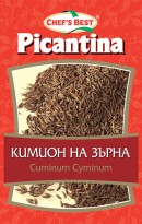 Кимион на зърна 10гр
