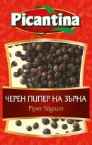 Черен Пипер на зърна 10гр