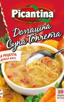 Домашна Супа Топчета