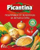 Picantina Класик 90гр