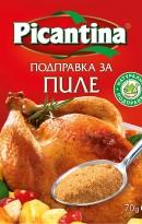 Picantina пиле 70гр