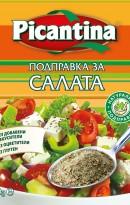 Picantina Подправка за салата 40гр