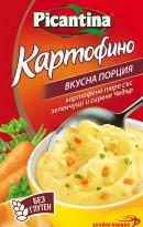 Картофено пюре със зеленчуци и сирене Чедър