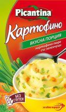 Картофено пюре със зеленчуци