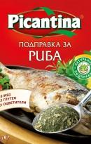 Picantina seasoning for Fish