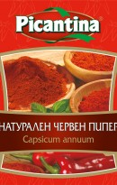 Red pepper 50g