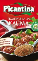 Picantina seasoning for minced meat