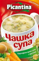 Potato cream-soup with croutons